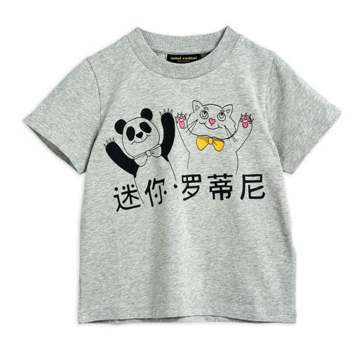 Mini Rodini - T-Shirt ''Cat and Panda'', grey melange
