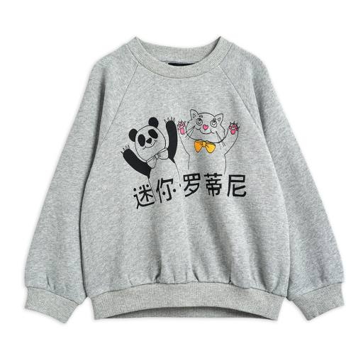 Mini Rodini - Sweatshirt ''Cat and Panda'', grey melange